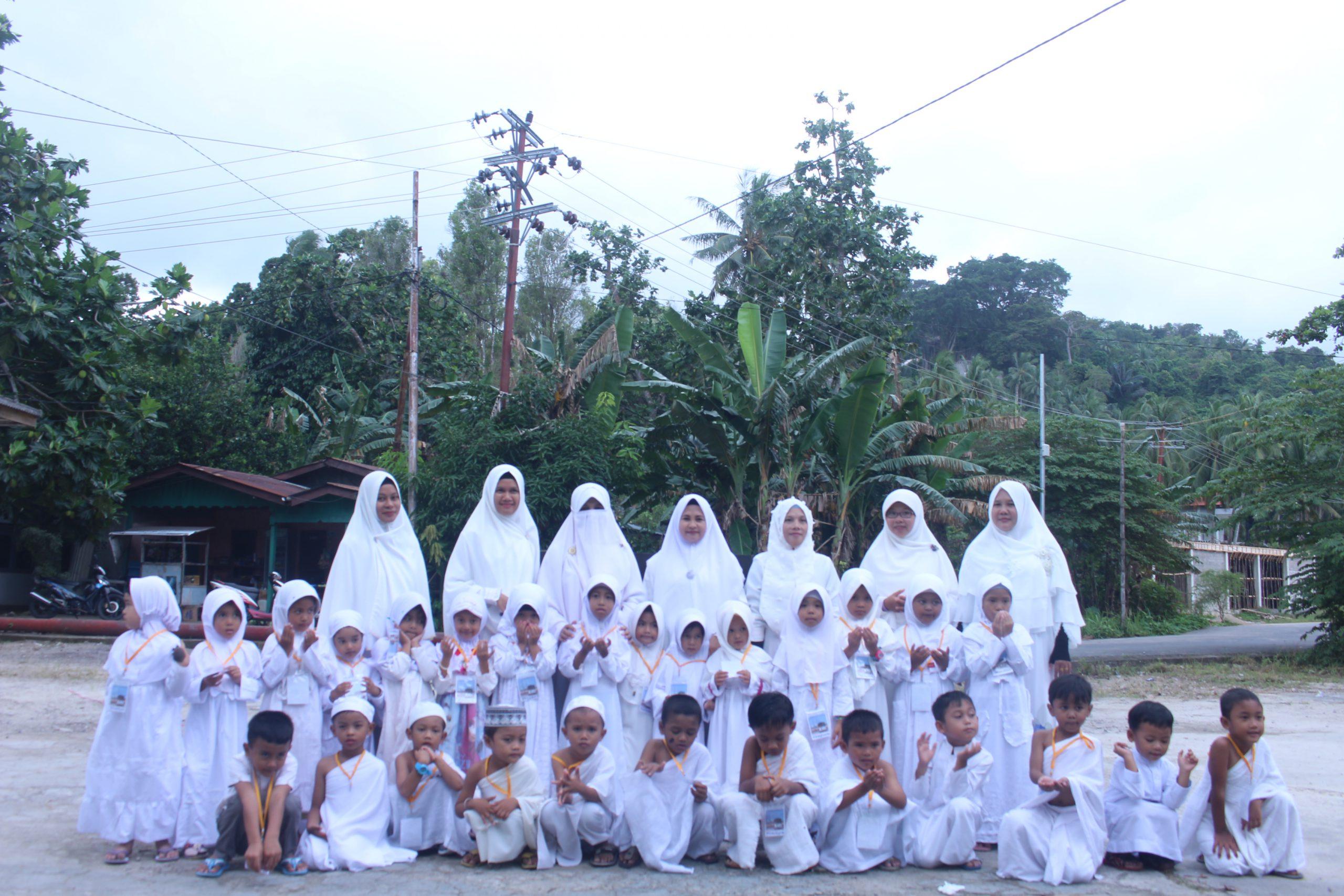 Kelompok Bermain Dan Taman Kanak-Kanak Islam Terpadu (KB-TKIT) Insan Utama